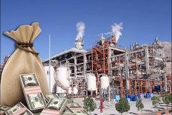 مقاله خصوصی سازی و کاستی های سیستم مالی